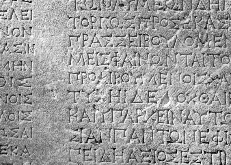 Ancient Greek Letters carved in stone tablet
